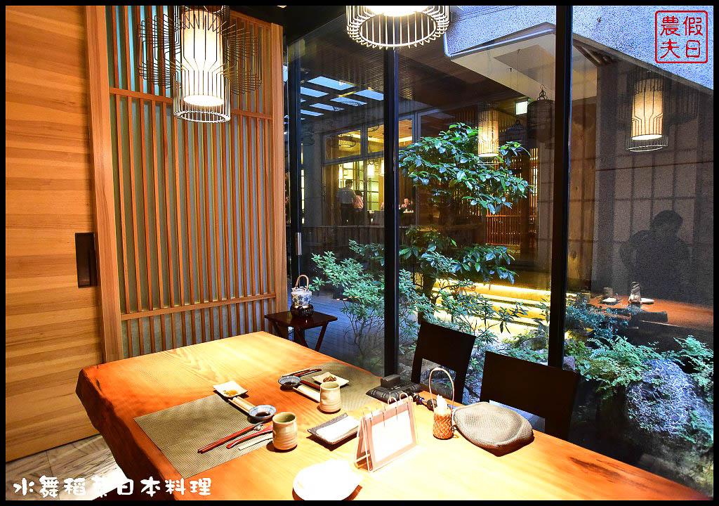 水舞稻葉日本料理DSC_2476.jpg