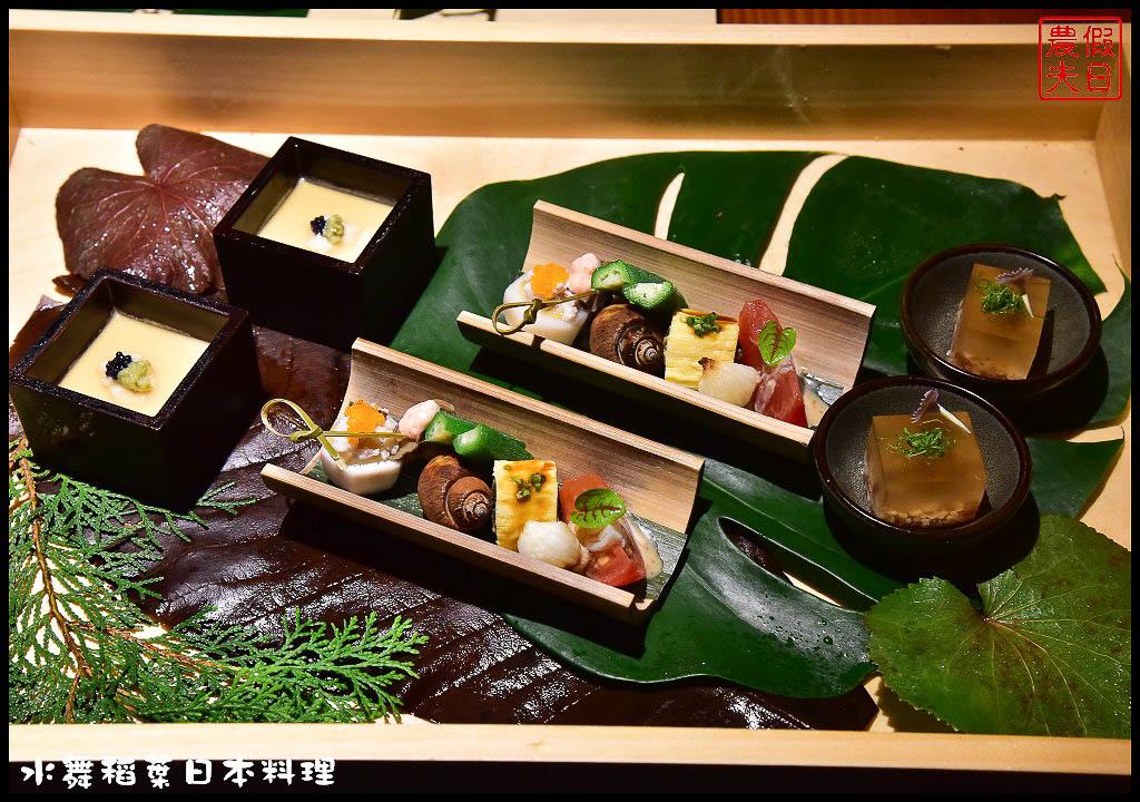 水舞稻葉日本料理DSC_2484.jpg