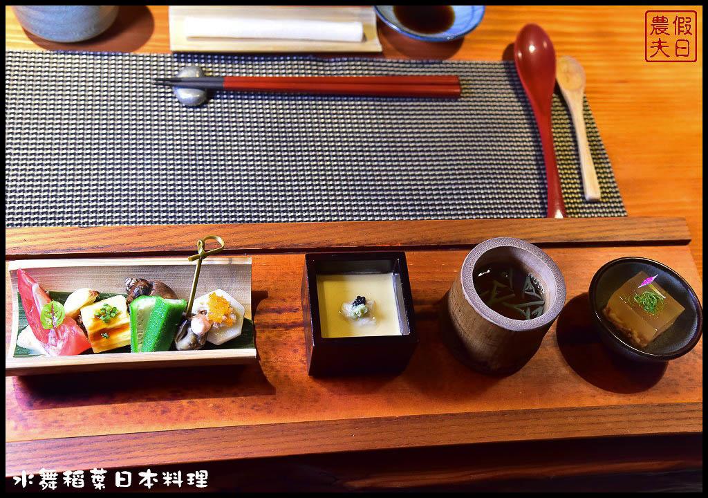 水舞稻葉日本料理DSC_2487.jpg