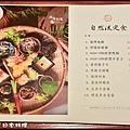 水舞稻葉日本料理DSC_2499.jpg