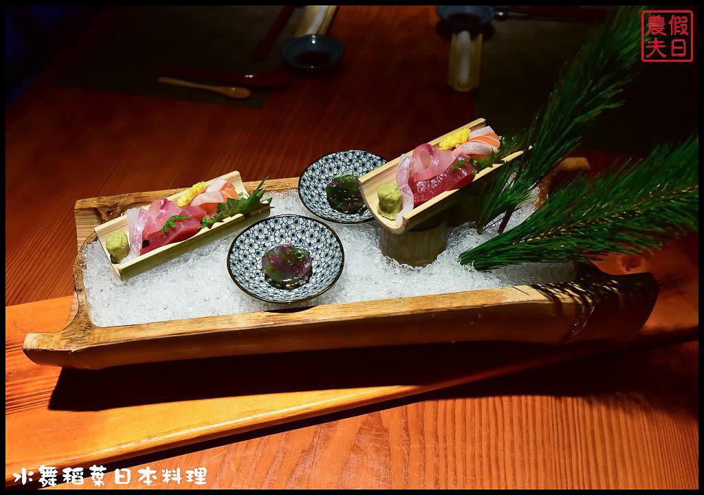 水舞稻葉日本料理DSC_2504.jpg