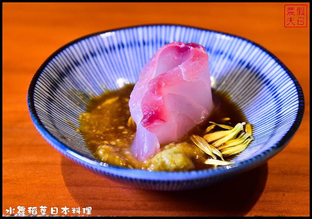 水舞稻葉日本料理DSC_2513.jpg