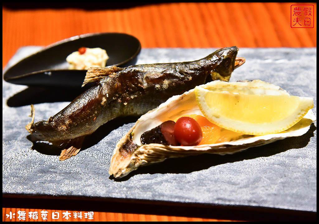 水舞稻葉日本料理DSC_2543.jpg