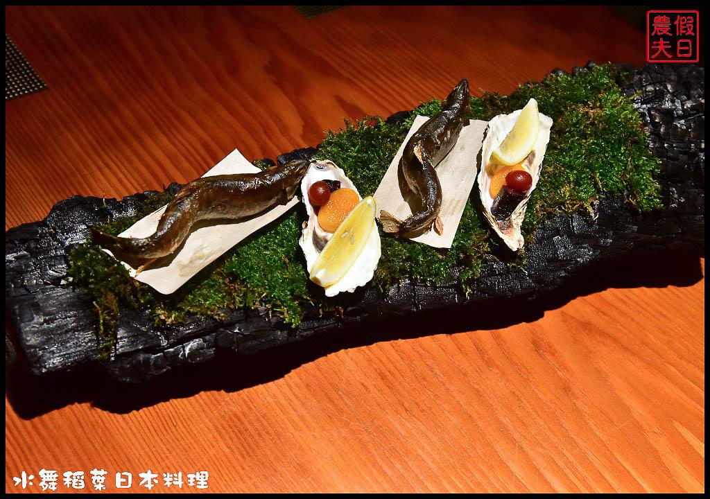 水舞稻葉日本料理DSC_2536.jpg