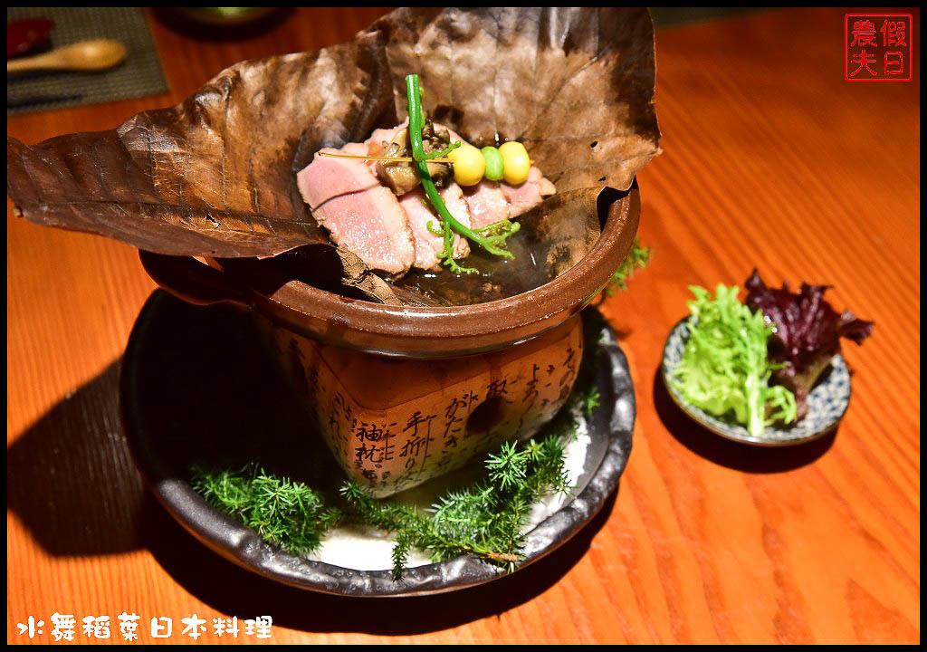 水舞稻葉日本料理DSC_2544.jpg