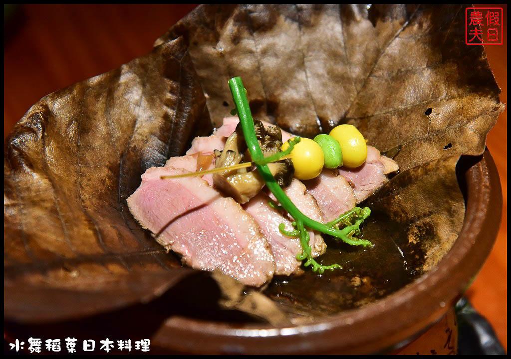水舞稻葉日本料理DSC_2546.jpg