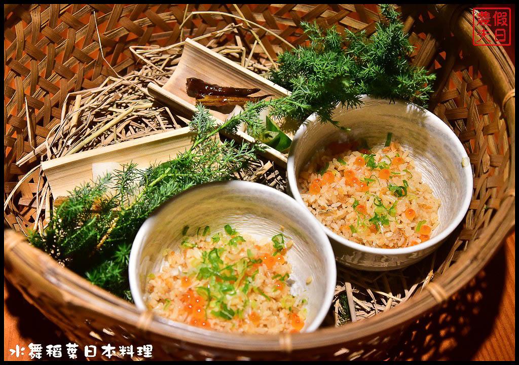 水舞稻葉日本料理DSC_2549.jpg