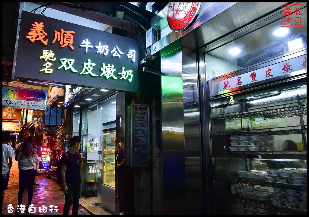 香港自由行DSC_0379.jpg