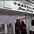 香港自由行DSC_0814.jpg