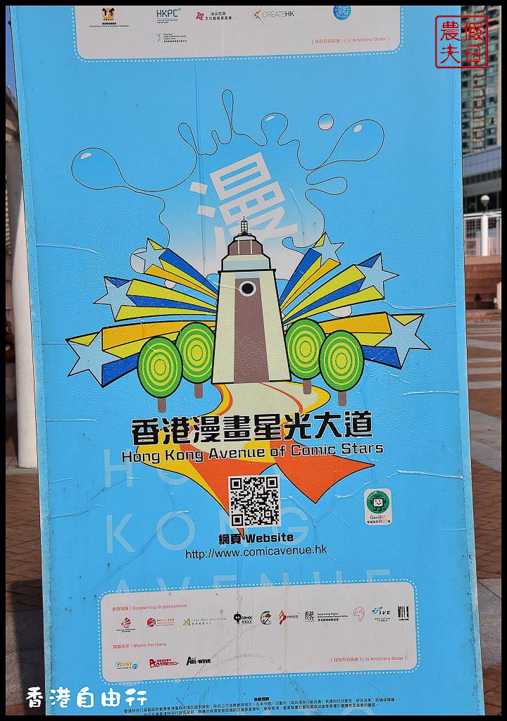 香港自由行DSC_0780.jpg