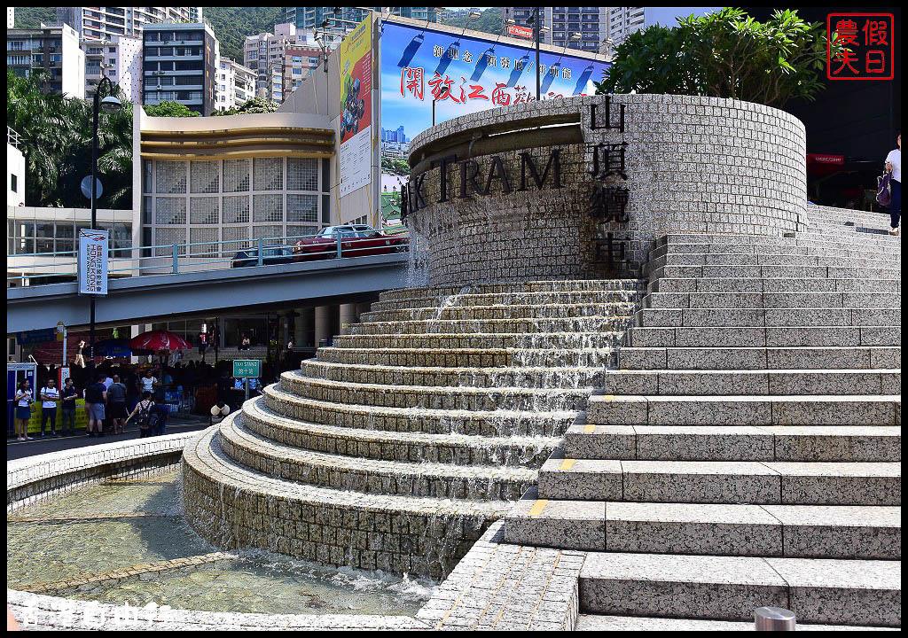香港自由行DSC_0867.jpg
