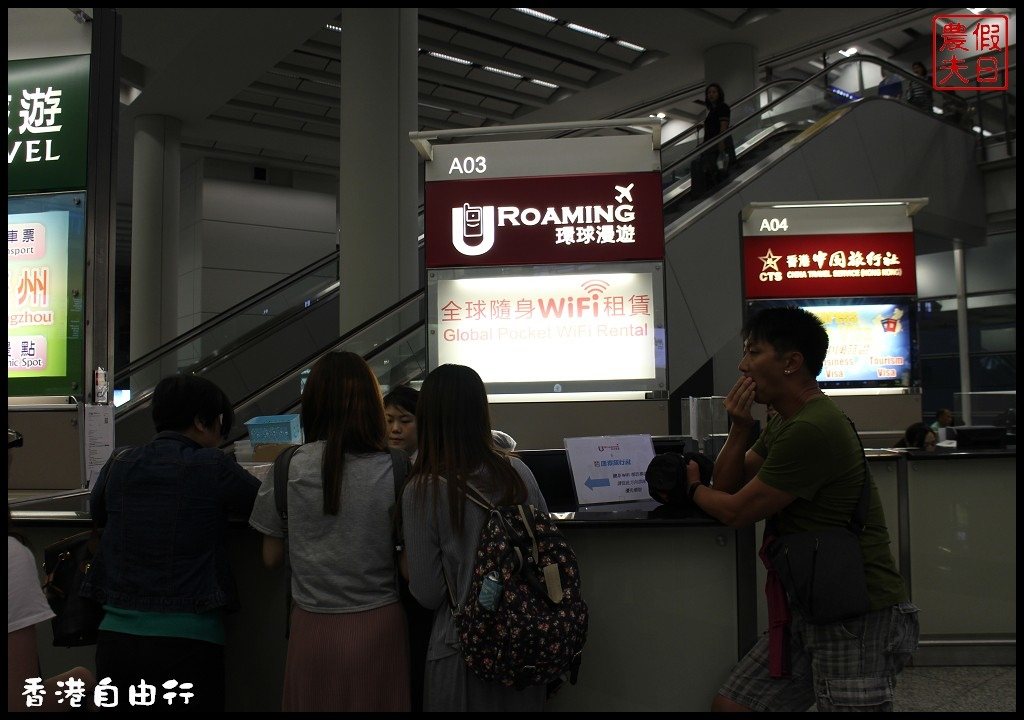 香港自由行IMG_2992.jpg