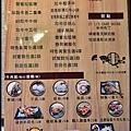 山鯨燒肉DSC_4211.jpg