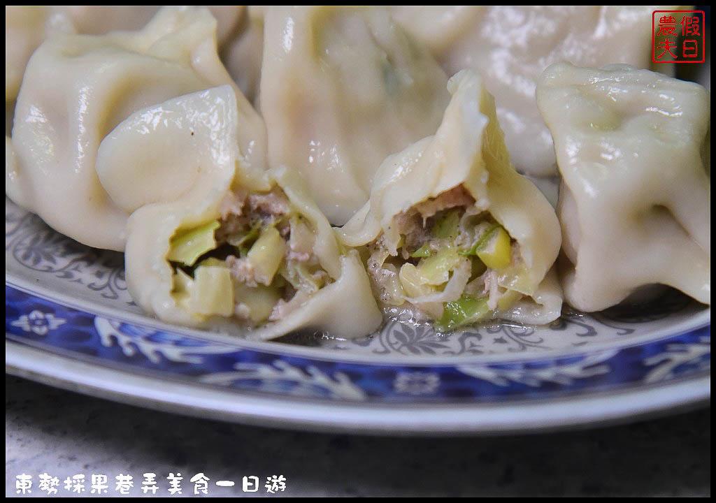 東勢採果巷弄美食一日遊DSC_4464.jpg