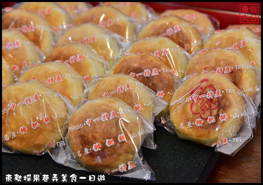 東勢採果巷弄美食一日遊DSC_4530.jpg