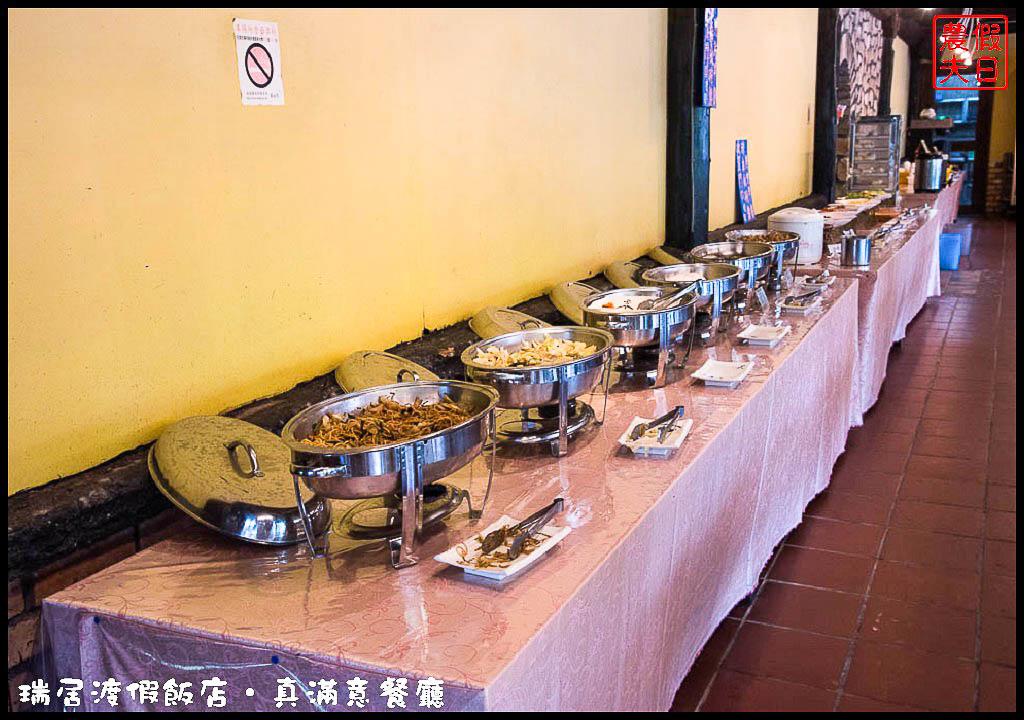 瑞居渡假飯店‧真滿意餐廳DSC_6000.jpg