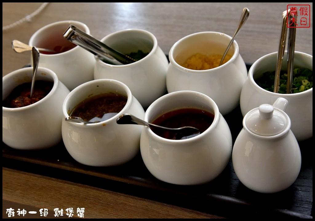 廚神一絕雞煲蟹DSC_5772.jpg