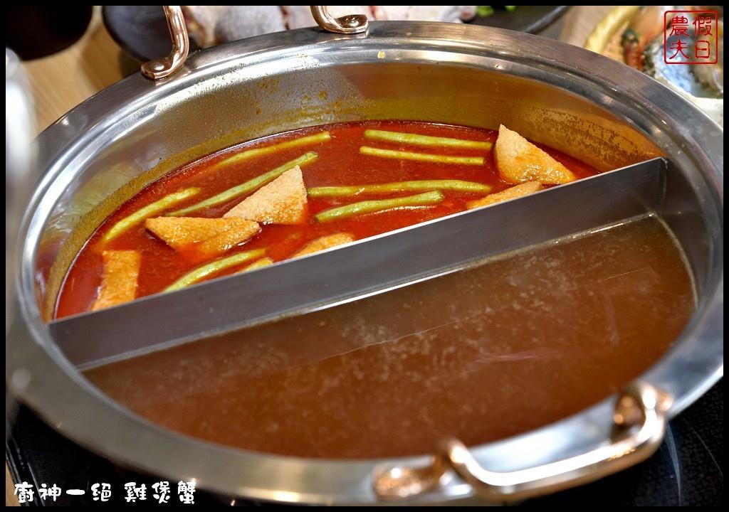 廚神一絕雞煲蟹DSC_5773.jpg