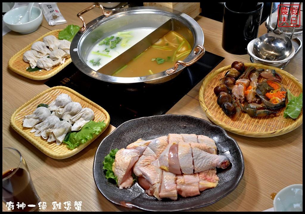 廚神一絕雞煲蟹DSC_5777.jpg