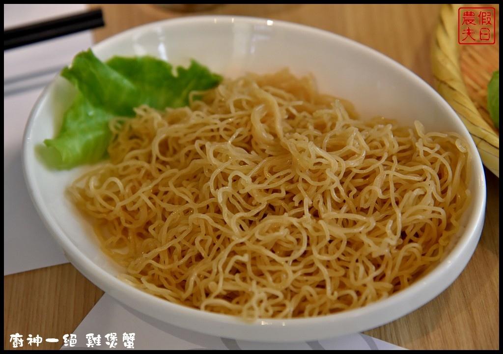 廚神一絕雞煲蟹DSC_5787.jpg