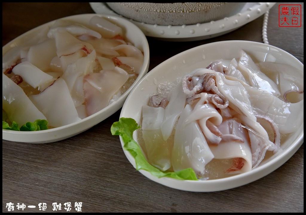 廚神一絕雞煲蟹DSC_5803.jpg