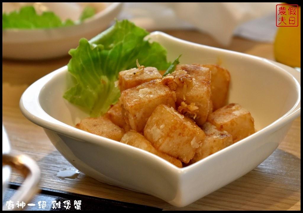 廚神一絕雞煲蟹DSC_5812.jpg