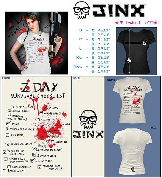 Z Day List W.jpg