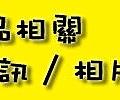 Tag-MoreInfo.jpg