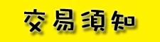 Tag-BuyQnA.jpg