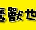 Tag-MoreWOW.jpg