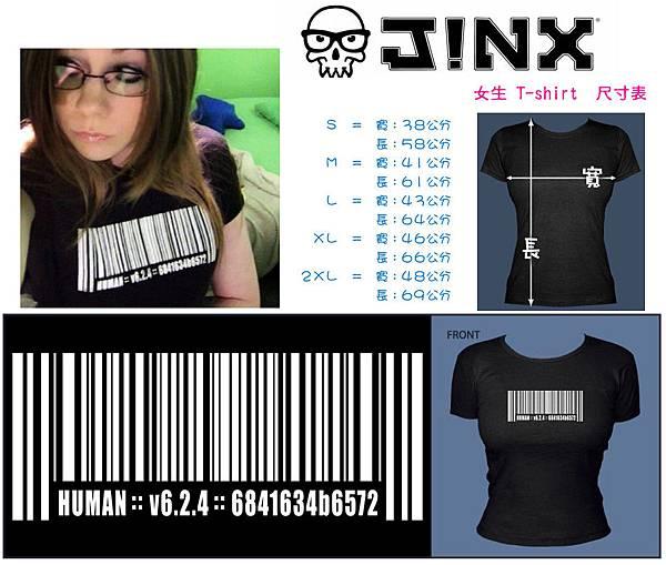 Human Barcode.jpg