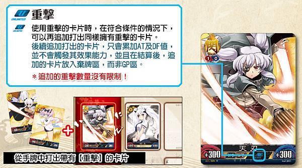 card_6