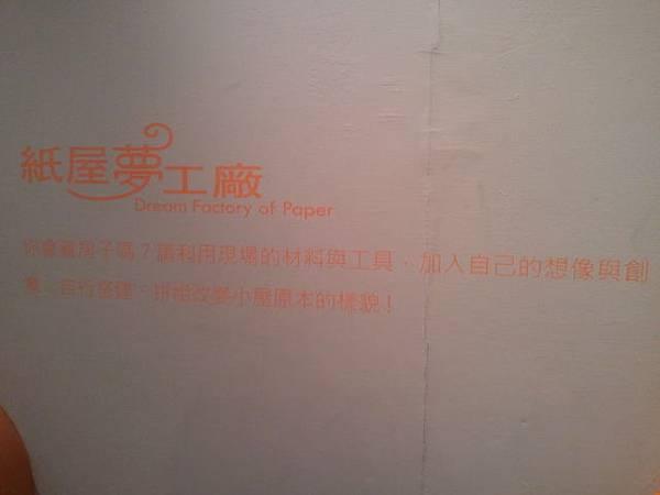 2011-08-07 11.46.33.jpg