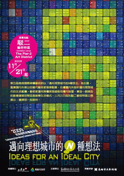 k-poster.jpg