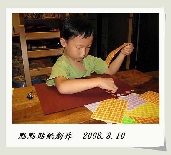 ap_F23_20080922095859173.jpg