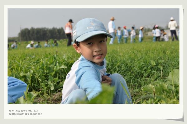20091203-承剛3.JPG