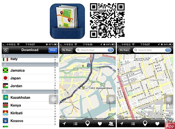 City-Maps-2Go_logo-tile-vert拷貝