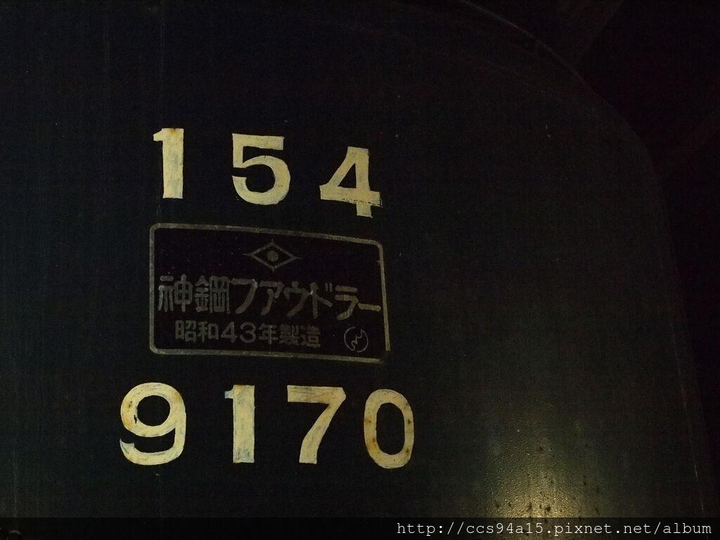 P9101323.JPG