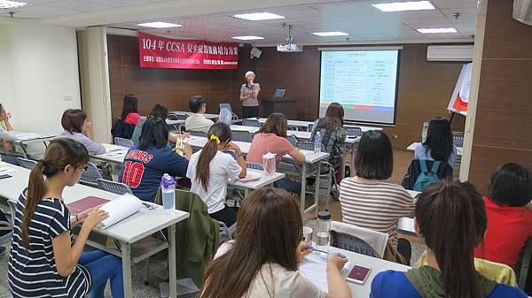 照片1:洪錦芳秘書長進行課程源起說明
