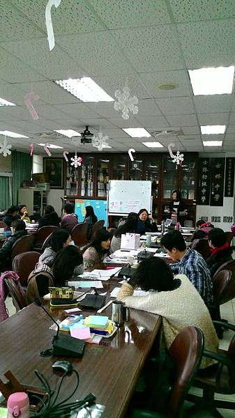 1040313-教學研究會課程與教學研討