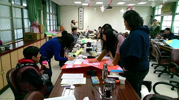 1040313-教學研究會課程與教學研討-2