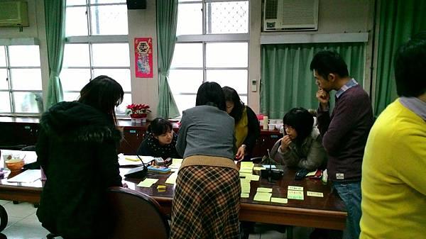 1040313-教學研究會課程與教學研討-3