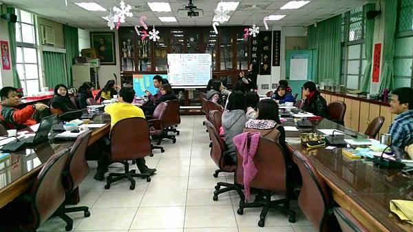 1040313-教學研究會課程與教學研討-4