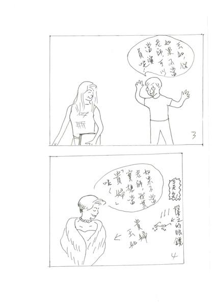 國文科「佳麗」接班人