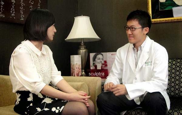 趙彥宇醫師微整形專訪