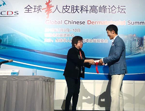 全球華人高峰論壇 趙彥宇醫師