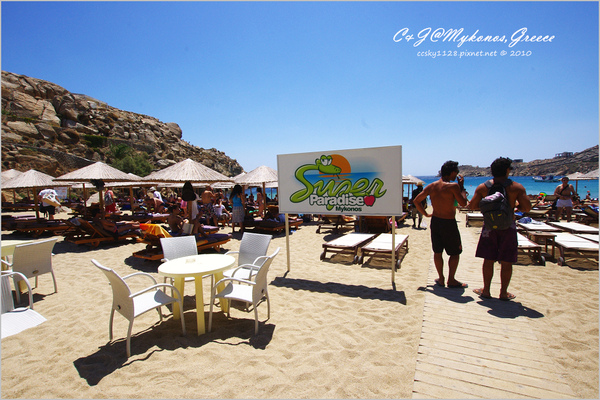 2010-Greece-Mykonos-Super Paradise  沙灘-02.jpg