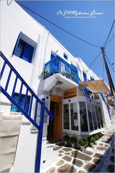 2010-Greece-Mykonos-迷宮-009.jpg