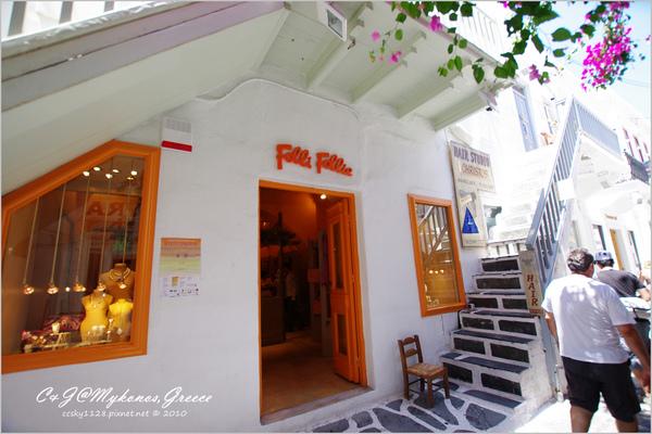 2010-Greece-Mykonos-迷宮-041.jpg