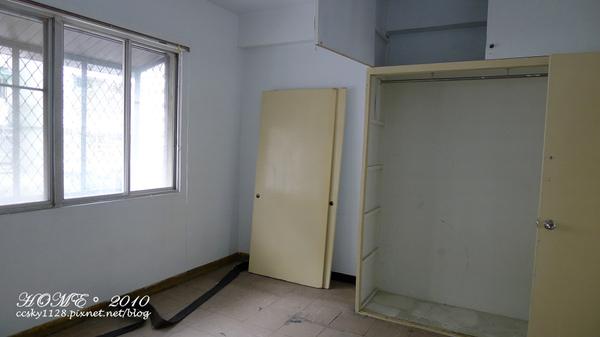 Master room-before-03.jpg